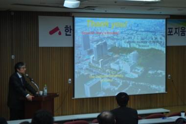 한국실험혈액학연구회